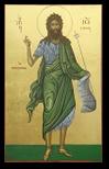 Saint Jean Baptiste - Ο άγιος Ιωάννης ο Πρόδρομος