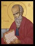 Saint Jean le Théologien, apôtre et évangéliste