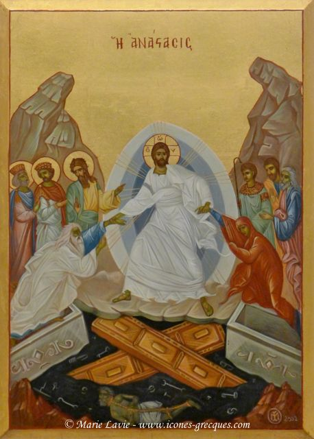 L'icône de La Résurrection / La Descente aux enfers H Anastasis- Η Ανάστασις