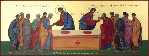 Communion des Apôtres par Jésus Christ