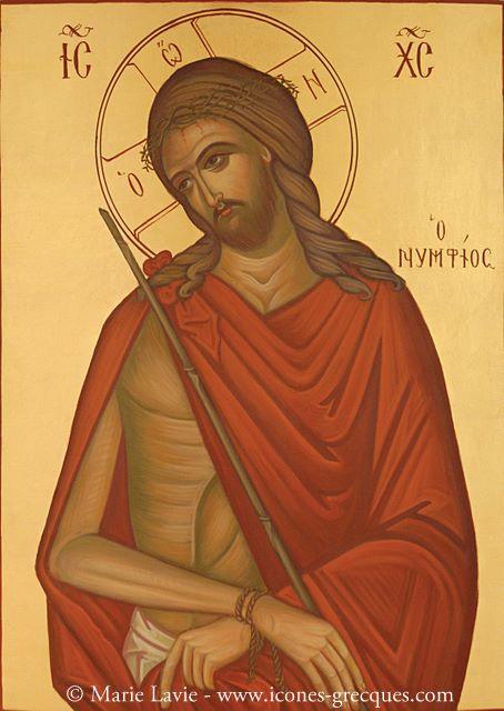 """Résultat de recherche d'images pour """"icônes orthodoxes"""""""