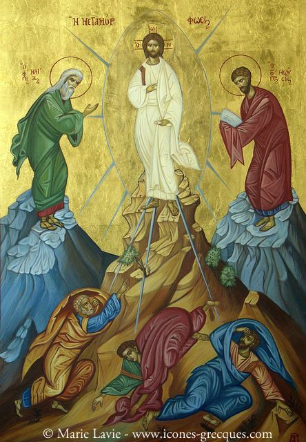 La Transfiguration - Η Μεταμόρφωσις (gr.)