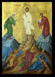 La Transfiguration de Jesus Christ - Η Μεταμόρφωσις (gr.)