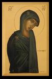 La Très-Sainte Mère de Dieu lieu de refuge - H Παναγία η Καταφυγή